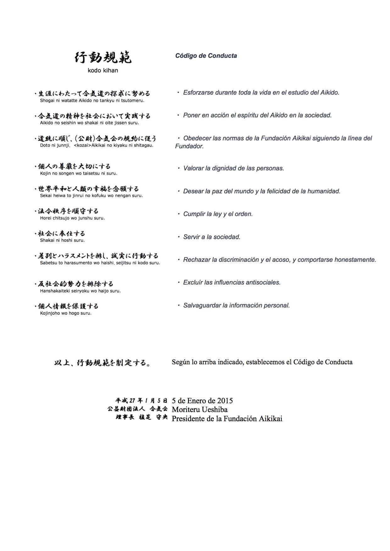 Código Conducta Honbu