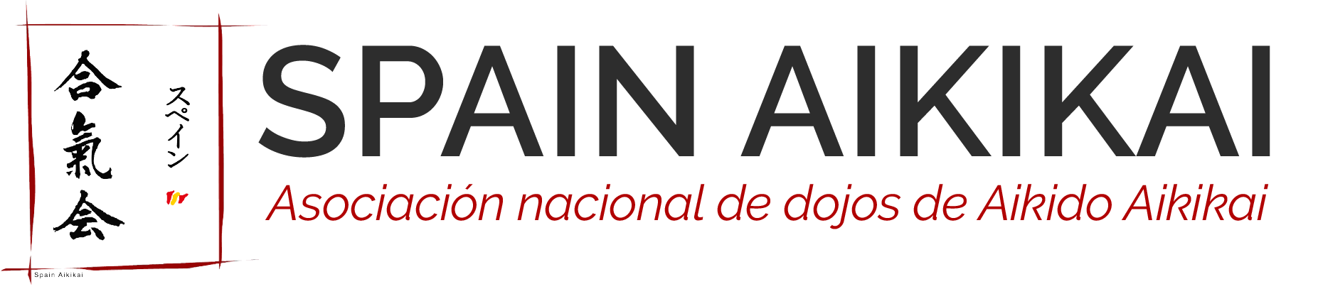 Spain Aikikai