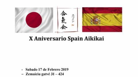 Convocatoria Extraordinaria Exámenes Febrero 2019
